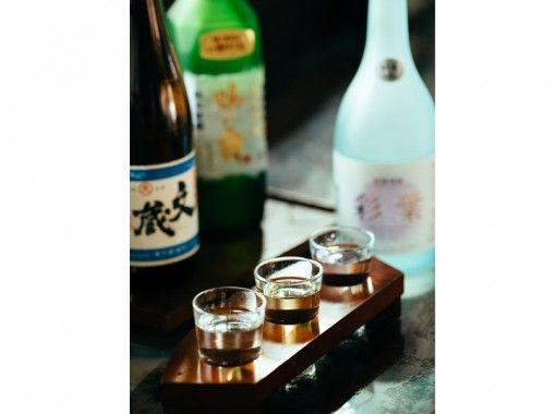 【熊本・人吉】くまもっと 球磨焼酎テイスティング&セミナー(A)