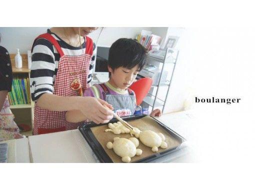 【千葉県・流山市】ハムマヨ&チョコチップロールのパン作り体験<女性専用>【28199】