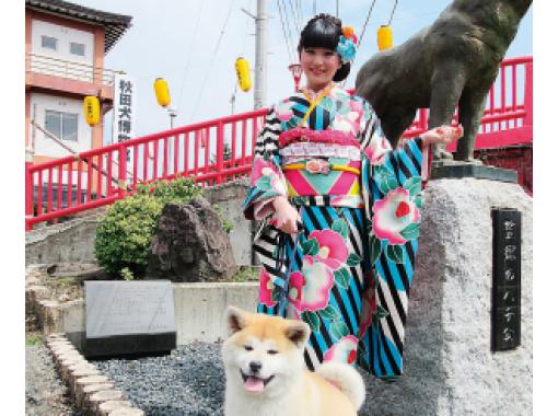 【秋田・大館】着物で大館名所歩き!伝統文化体験&秋田犬との記念撮影も♪