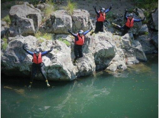 [Yatsushiro City, Kumamoto Prefecture] Sawanobori Canyoning (group of 4 to 9 people) 13th year Kyushu's No. 1 abundant content and low price!の紹介画像