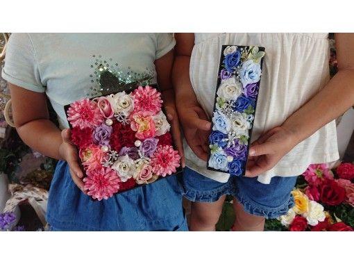 埼玉・武蔵嵐山駅 森林公園・アーティフィシャルフラワーでフラワーボックス作成。メッセージカードや写真を添えて・・の紹介画像