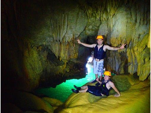 【宫古岛/1天】玩一整天!南瓜石灰岩洞穴探洞和可选择的绝佳景观 SUor 独木舟之旅 [照片数据免费]の紹介画像