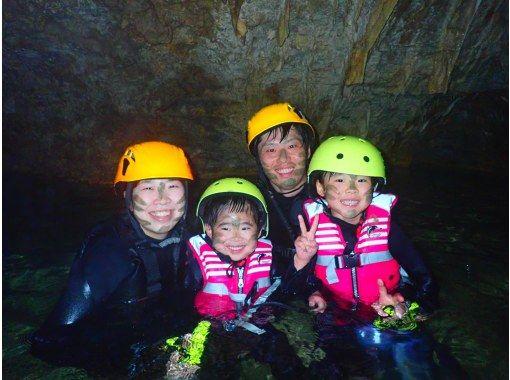[Miyakojima / 1st] Pumpkin limestone cave exploration for sea turtle snorkeling! Ryugu Castle Set [Photo data free]の紹介画像