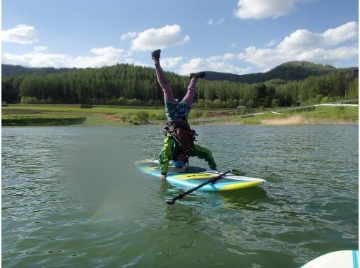 【北海道・富良野】かなやま湖 のんびり湖上SUPツアー(半日コース)