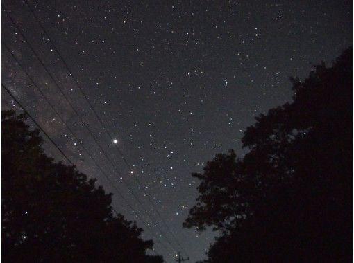 4輪バギーでいく星空観察ツアー