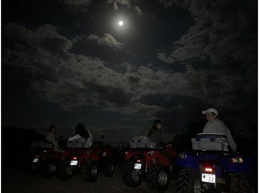【鹿児島・奄美大島】4輪バギーでいく星空観察ツアーの紹介画像