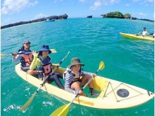 【座間味村・阿嘉島開催・約90分】カヤックに乗って水中観察☆クリアカヤックで行くサンゴ礁ピクニック☆
