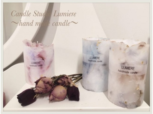 """[Osaka/ Umeda] Making """"stone-like candles"""" with your favorite colors! Perfect for gifts!の紹介画像"""