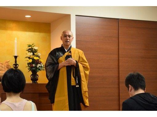 【広島】天空の寺院で 香り瞑想とヨガ体験の紹介画像