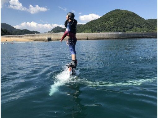 [Nagasaki ・ Isahaya: Even the first person with guidance from an instructor can feel safe ♪ Fly in the sky with water pressure! Jet blades Experienceの紹介画像