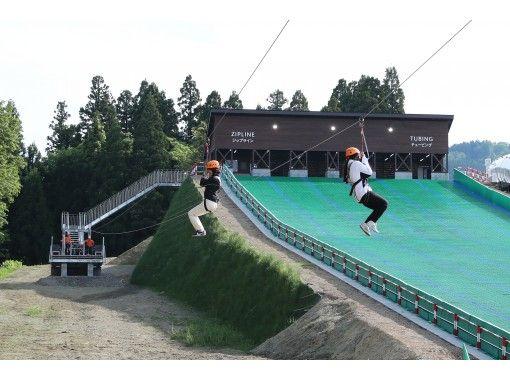 【新潟・妙高】天候や速度によって360度変わる体験、ジップライン!