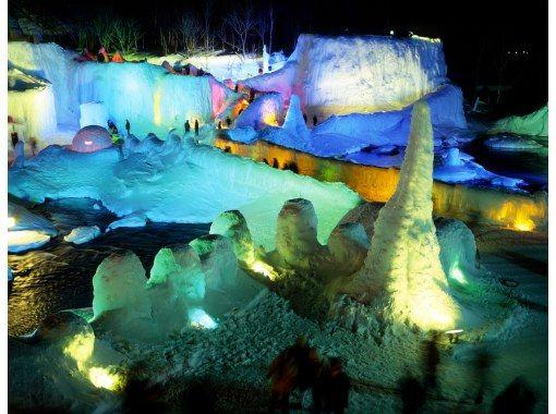 【北海道・札幌発着】流氷砕氷船『ガリンコ号II』乗船&層雲峡氷瀑まつりライトアップ日帰りツアー