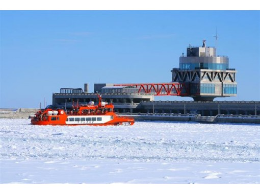 【北海道・札幌発着】流氷砕氷船『ガリンコ号II』乗船体験と昼食はスペシャル流氷丼に舌鼓