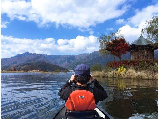 【山梨県・河口湖】秋の行楽!紅葉狩りカヌー体験ツアー/河口湖で湖上散歩&思い出作りの旅