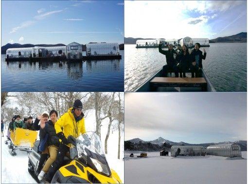 【福島・桧原湖】手ぶらでワカサギ釣り~スノーモービルorモーターボート遊覧付&お土産付(午前)