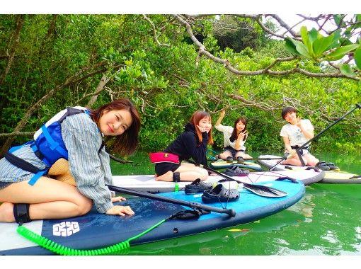 本島中部・アクセス便利!グループ割★マングローブリバーサップツアー「3密」対策万全!★4名集まればお得に!女子旅、グループ旅行に大人気★