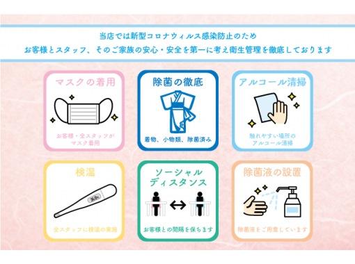 [東京/新宿]和服套裝&頭髮套裝&穿衣計劃!雨天可以免費租傘♪の紹介画像