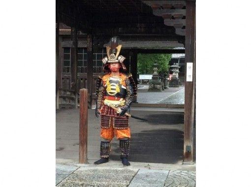 菖蒲(しょうぶ)プラン【栃木・足利】◎鎧・甲冑着付体験 180分