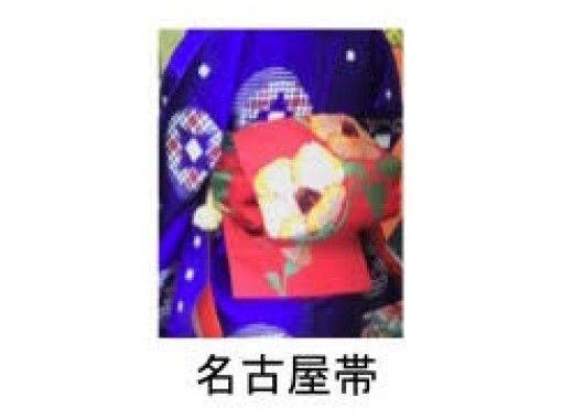 椿(つばき)プラン★半幅帯★【栃木・足利】着物着付け体験(1日)