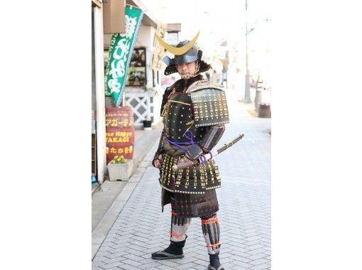 [ Nagano ・ Matsumoto ]Samurai Armor Rental 1day plan!2min walk to Matsumoto Castleの紹介画像