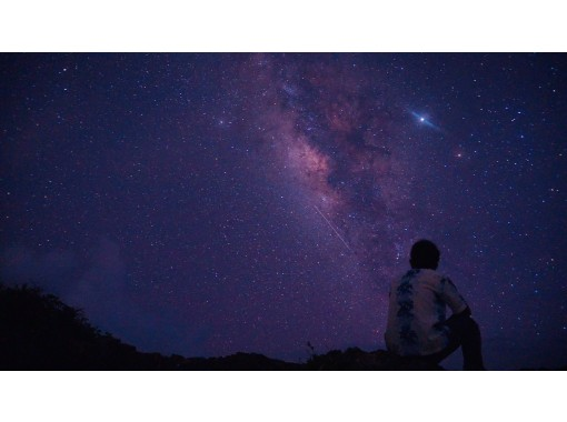 【沖縄・宮古島】【夜】0歳から参加OK!宮古島星空フォトツアー【送迎付】