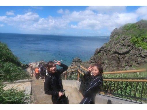 【沖縄・青の洞窟】大人気!!ニモもいる幻想的な海の世界で体験ダイビング★