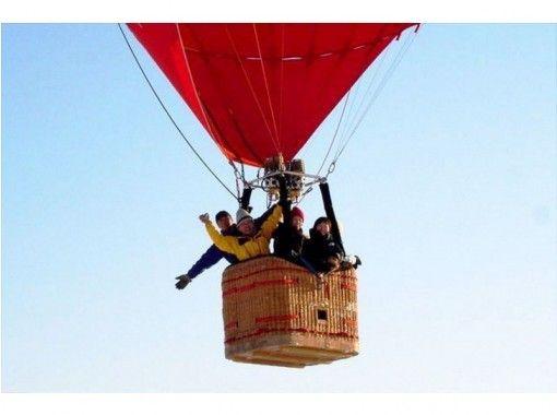 【北海道・十勝】十勝平野を空中散歩!熱気球フリーフライト体験