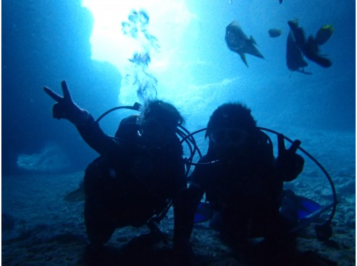 地域共通クーポン取扱いok【カップル限定】青の洞窟体験ダイビング〔完全貸切〕☆水中写真、魚のエサ無料☆
