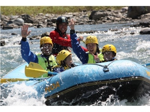 【北海道・日高でラフティング】5歳から参加OK!清流日本一・沙流川ファミリーラフティング 半日ツアー