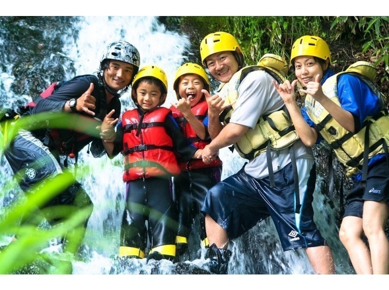 [Rafting in Hokkaido Hidaka] clear stream in Japan, the Saru River family rafting half-day tour of the introduction image