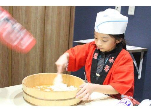 [奈良/北海寺町]讓我們來品嚐吃我們特有口味的壽司吧! <熱門的全尺寸手持課程(普通)>の紹介画像