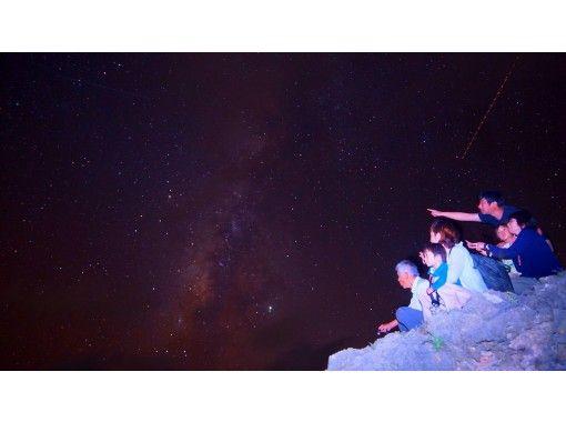 【沖縄・宮古島】【夜】0歳から参加OK!1組貸切!&蛍&星空フォトツアー