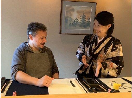【京都・烏丸】懐石料理店のカウンターで書道体験!懐石料理ランチ付の紹介画像