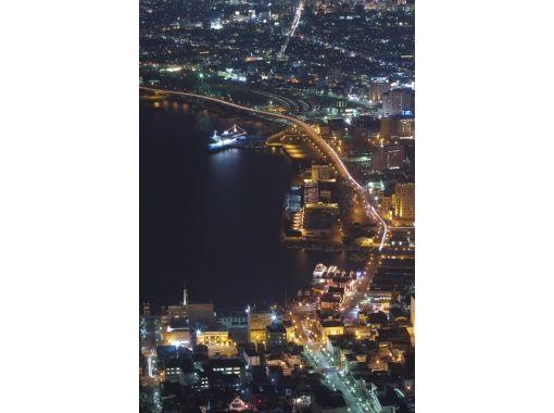 【北海道・函館】函館山夜景観賞コース ジャンボタクシー(お客様9名まで)の紹介画像