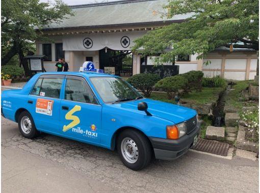 [北海道松前]松前遊覽路線7小時!小型出租車(最多4位客戶)の紹介画像