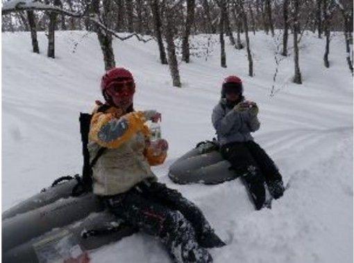 【栃木・那須高原】エアーボードダウンヒルツアー in 那須高原(Mt.JEANS)