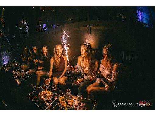 【大阪・大阪市キタ/ミナミ】Osaka Nightclub Ticket