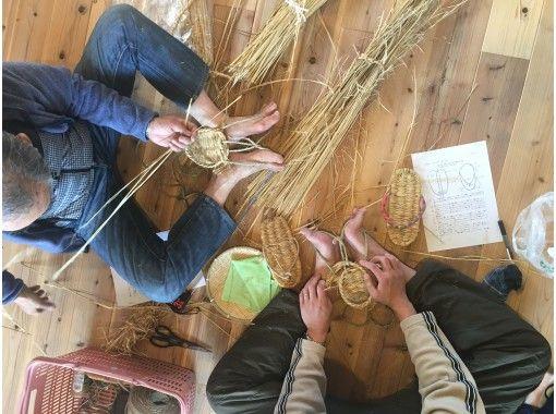 【新潟・十日町】伝統わら細工 ぞうり作り体験(わらじor布わらじ)