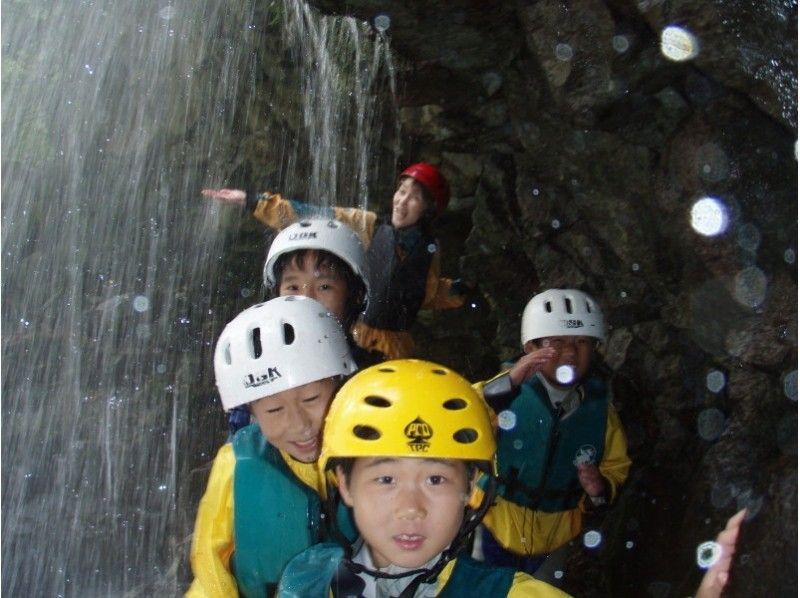 【シャワーウォーキング】シャワーウォーキング&キャニオニング in 那須 ・ 那珂川源流部の紹介画像