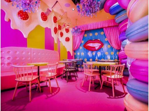 【Tokyo】Kawaii Monster Cafe Tokyo Reservation
