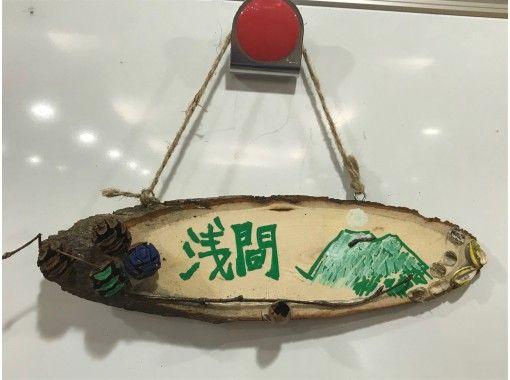 【長野・高峰高原】☆800円均一 木工クラフト体験2021の紹介画像