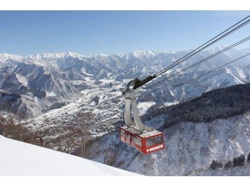 【新潟・越後湯沢】Snow Experience 絶景の湯沢高原雪遊びと湯沢温泉プレイワールド