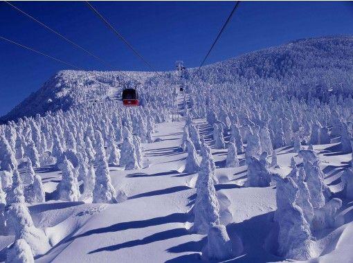 Zao Ski&Snowboard Package -Hotel + 1-Day Lift Pass