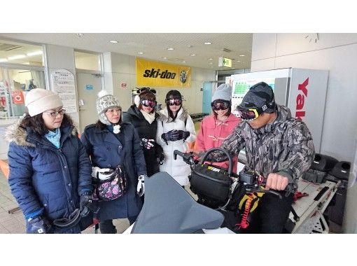 【新潟・越後湯沢】豪快!雪国スノーモービル体験(体験試乗30分)