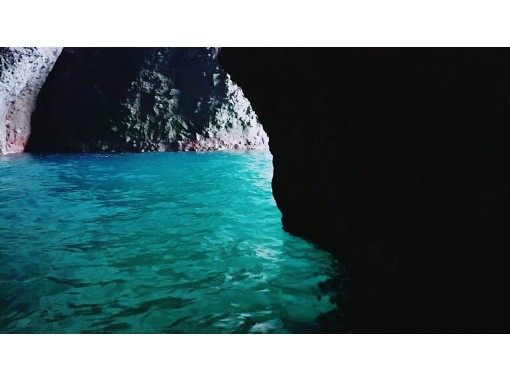 Otaru Blue Cave Promarine Sunset Cruise Summer Onlyの紹介画像
