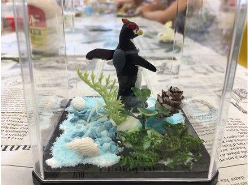 【鳥取・倉吉】入場&ミニジオラマ作り~ 自分だけの作品が作れます!