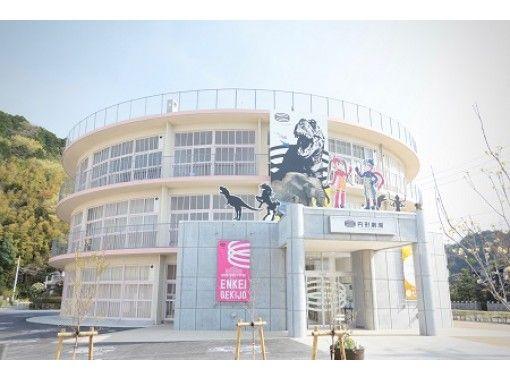 【鳥取・倉吉】入場プラン~日本一古い円形校舎が日本一新しいフィギュアの聖地に!場内写真撮り放題!