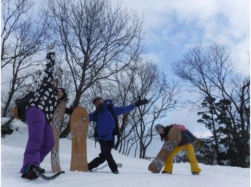 """[滋贺/高岛]函馆山滑雪场""""滑雪板""""活动之旅の紹介画像"""
