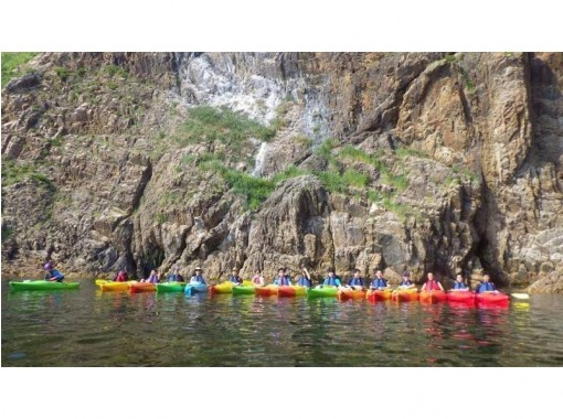 [Tottori Uradome Coast] sea kayaking experience (Ajiro course)の紹介画像