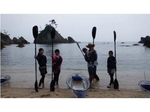 【鳥取・浦富海岸】クリアカヌー体験  スタンダードコース